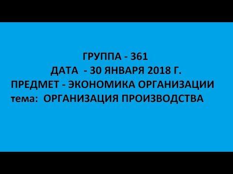 Экономика Украины. Состояние и перспективы украинской