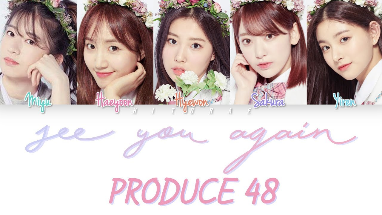 Produce 48 (I Promise) - See You Again Color Coded Lyrics HAN/ROM/ENG