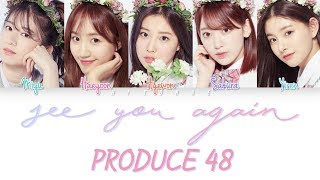 Скачать Produce 48 I Promise See You Again Color Coded Lyrics HAN ROM ENG