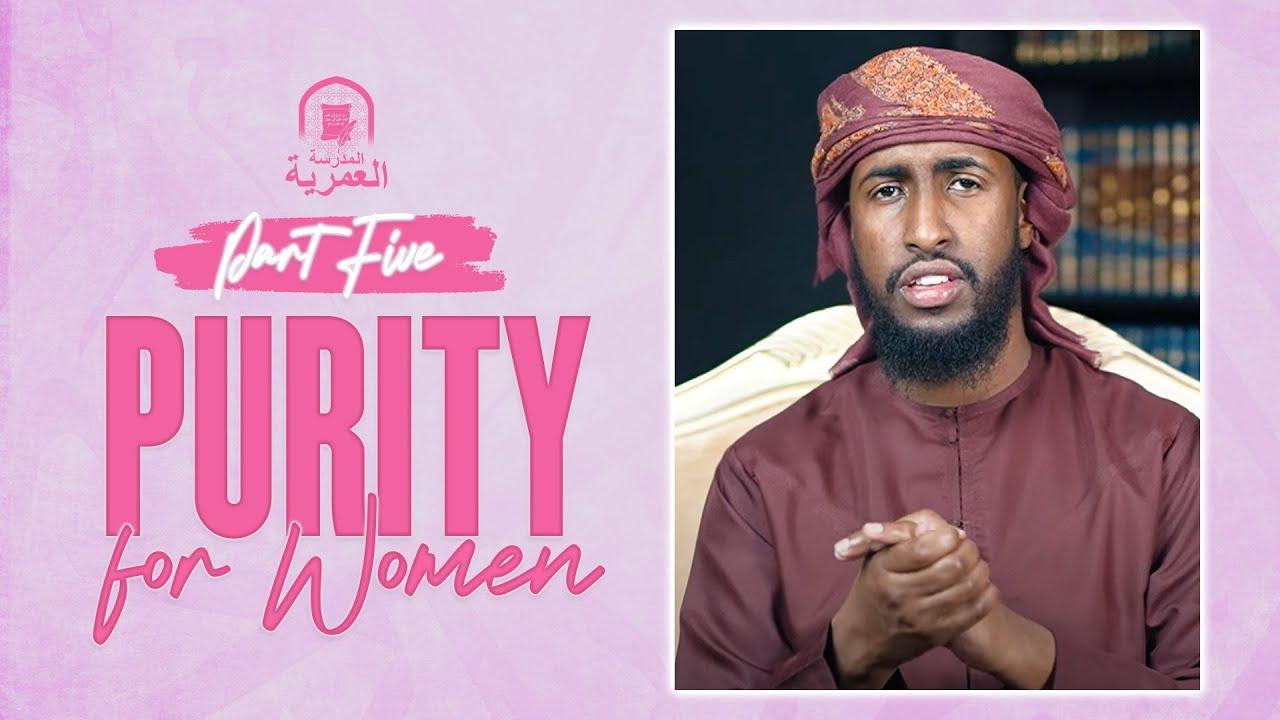 Download #5: Can a Woman Wipe Over Her Headscarf When Making Wudu? || Ustadh Abdulrahman Hassan || AMAU