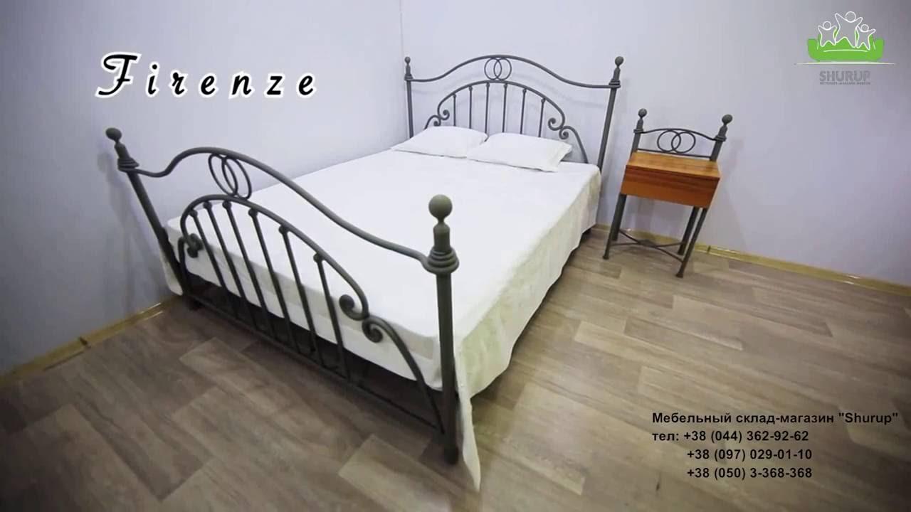 Железные кровати - YouTube
