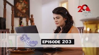 Neela Pabalu | Episode 203 | 19th February 2019 | Sirasa TV Thumbnail