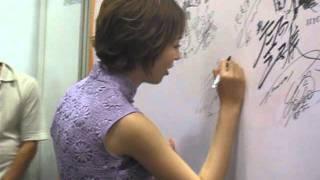 2011漫畫博覽會-《魔導少年》平野綾簽名+配音表演-巴哈姆特GNN.
