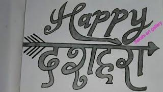 Happy Dashara Schrech Pencil Drawing