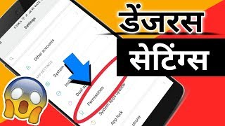 Most important Android Secret Settings | Android Phone Hidden features | By Hindi Android Tips
