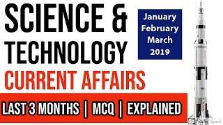#SCIENCE & TECHNOLOGY #CURRENT AFFAIRS 2019 (JANUARY - MARCH) #विज्ञान प्रौद्योगिकी #2019