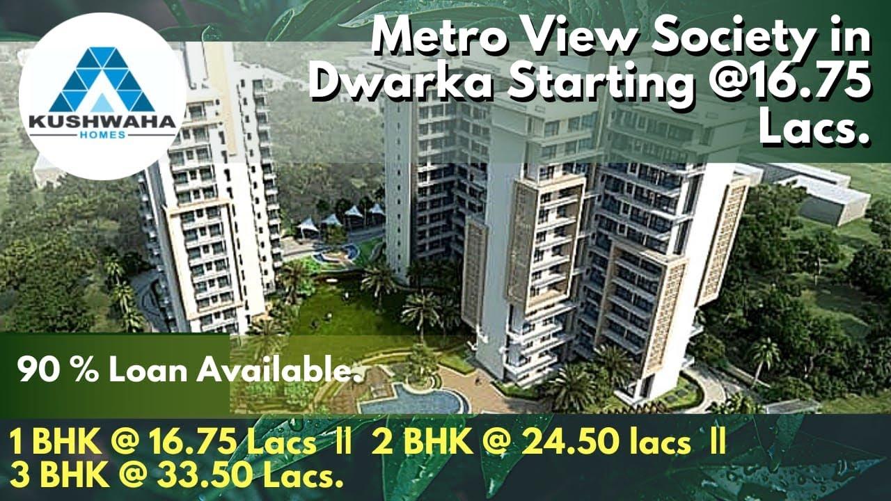 Metro View Society Update Video. Call 9773971391, 9560336806