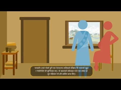 Medic Mobile   Reporting danger signs using SMS   Nepali 2015
