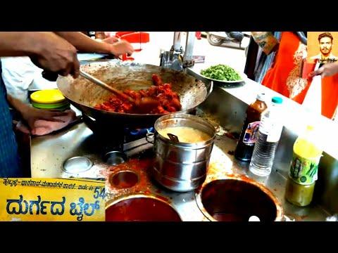 Street food  hubli karnataka (india) 2017 ll GovindraiRaikar