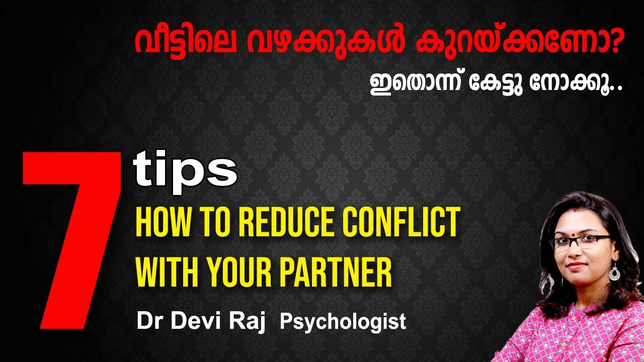 How to reduce conflict with your partner | 7 Tips to stop fighting with your partner