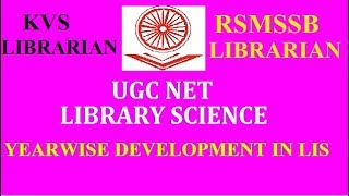 UGC NET LIBRARY SCIENCE | RSMSSB LIBRARIAN grade III I KVS LIBRARIAN