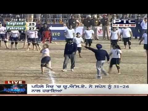 Pakistan vs England | Women's | Day 7 | Pearls 4th World Cup Kabaddi Punjab 2013 Travel Video
