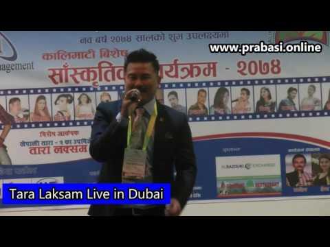 Tara Laksam performing Live in Dubai