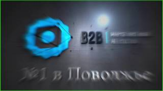 Маркетинговое агентство b2b. Креативное видео для бизнеса.(, 2016-11-11T16:06:24.000Z)