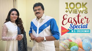 Easter Special With M.G Sreekumar | Rimy Tomy Official