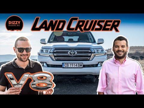 Toyota Land Cruiser V8: тоталната машина!