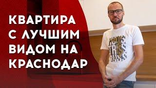 РЕМОНТ КВАРТИР В КРАСНОДАРЕ. НОВЫЙ ВЫПУСК. видео