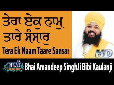 Live-Now-Bhai-Amandeep-Singh-Bibi-Kaulanji-Aurangabad-Maharashtra-29jun2019