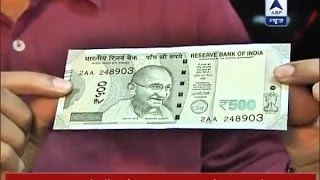 New Rs 500 Notes Launched In Bhopal, Know Its Special Features