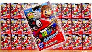 チョコエッグ大量開封! スーパーマリオオデッセイ 奇跡が起こってコンプリートできるか!? 全15種 シークレット1種 ゲット!?SUPER MARIO Odyssey