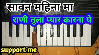 Sawan mahina ma song on piano toturial