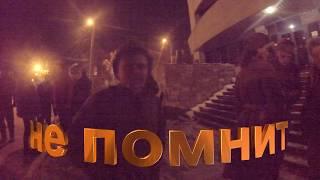 Отъезд в Калач на Дону