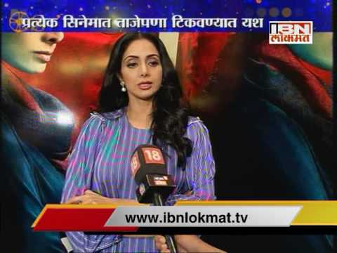 Exclusive Interview of Actress Shreedevi and nawazuddin siddiqui