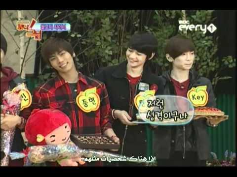 Idol Army S03 Ep 14 2PM & SHINee Pt 1/4 Arabic Sub