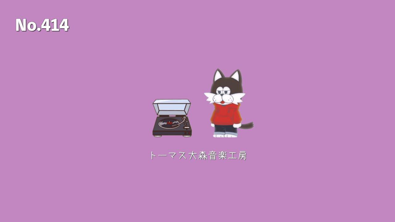 フリーBGM【雑談/ゲーム実況/配信/作業用/まったり/ほのぼの/20分】NCM/NCS