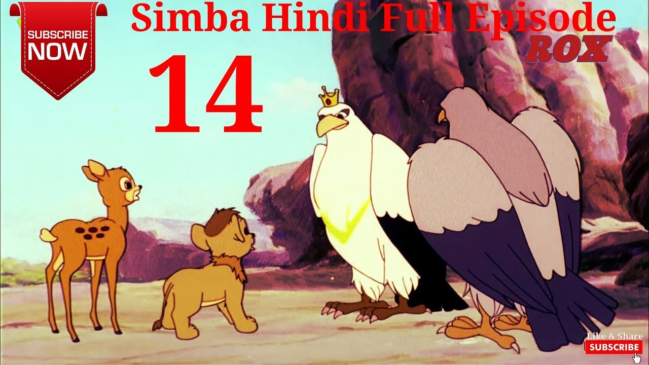 Simba Cartoon Hindi Full Episode - 14    Simba The King Lion    JustKids Show