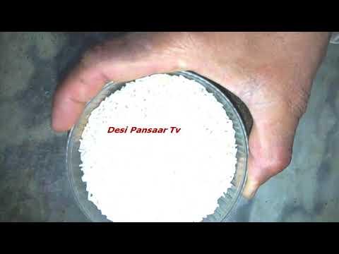 Doodh ,Milk ,Bdane Ke Mokammal ,Totke ,By Desi Pansaar Tv thumbnail