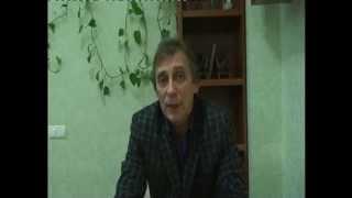 Вараксин И.В. Лекция