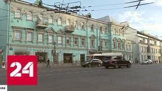 видео Согласование фасадов в Москомархитектуре