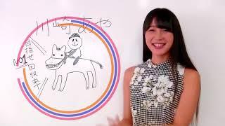 netkeiba『ウマい馬券』で予想を公開しているグラビアアイドル・川崎あ...