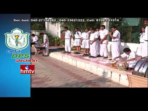 Special Story on Education System in Delhi Public School | Nacharam Hyderabad | HMTV
