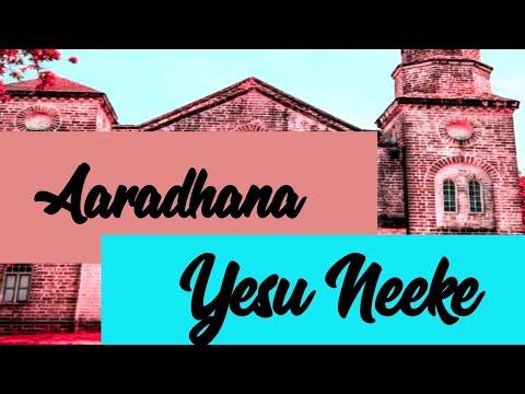 #RAVINDER VOTTEPU New Song)|ఆరాధన యేసు నీకే |WITH CHORDS|telugu Worship Song With Lyrics