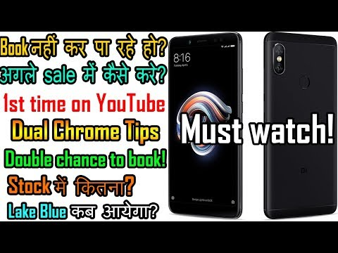 Redmi Note 5 Pro: Dual Chrome Tricks to book| Flash Sale Updates