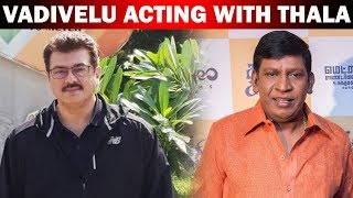 Vadivelu acts with Ajith again!