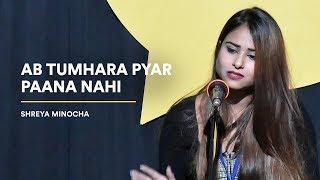 Ab Tumhara Pyaar Paana Nahi | Shreya Minocha | The Social House Poetry | Whatashort