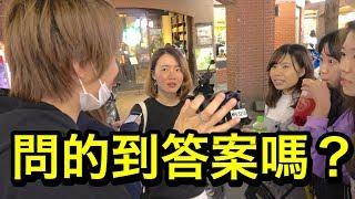 日本人試著學習台灣的歷史文化