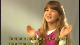 София Стеценко - интервью