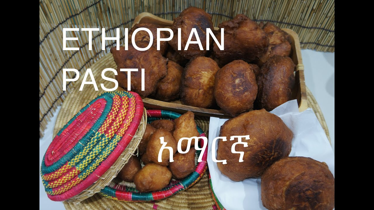 Ethiopian pasti recipe amharic pasty pastini youtube youtube premium forumfinder Images