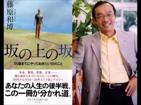 元民間人校長の教育改革実践家、藤原和博さんインタビュー(1)佐賀県武雄市の試み