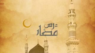 Dars-E-Ramazan | 2020 | E07