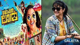 Jyothika to replace Manju Warrier in Mohanlal movie remake? | Katrin Mozhi