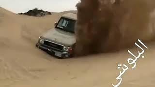 اهنگ بلوچی جدید اسماعیل راحمان زهی(2)