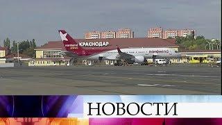Самолету, летевшему изМосквы вТурцию, пришлось приземлиться ваэропорту Краснодара.