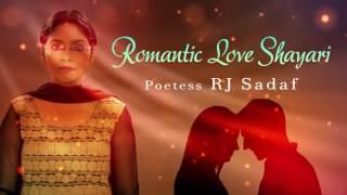 Romantic Shayari by Rj Sadaf | Pyar Bhari Shayari | Hindi Love Shayari 2017 | New HD Video