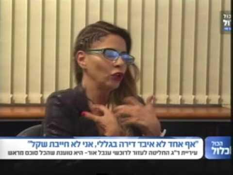סיון כהן מ'הכל כלול' בשיחה הזויה משהו עם ענבל אור.