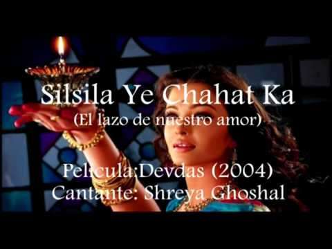 Karaoke silsila yeh chaht ka with lyrics,for my all friends